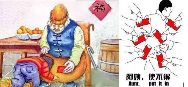 【网络中国节・春节】品古诗知年俗过大年有讲究