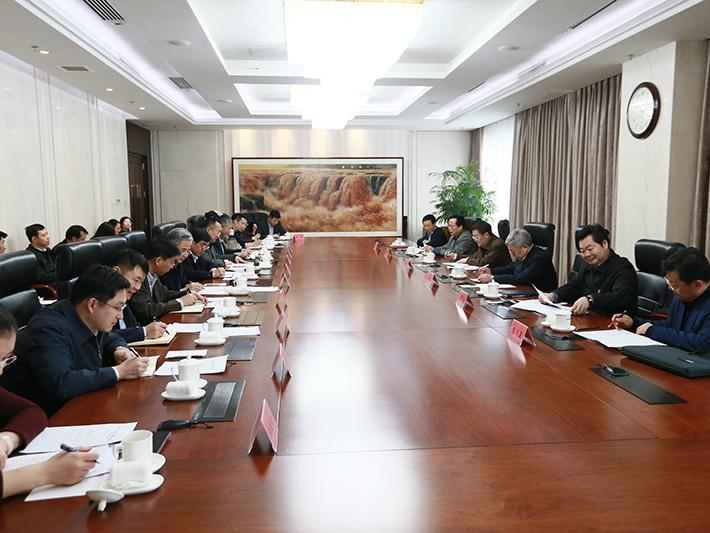 """全国""""万企帮万村""""精准扶贫行动领导小组召开第九次会议"""