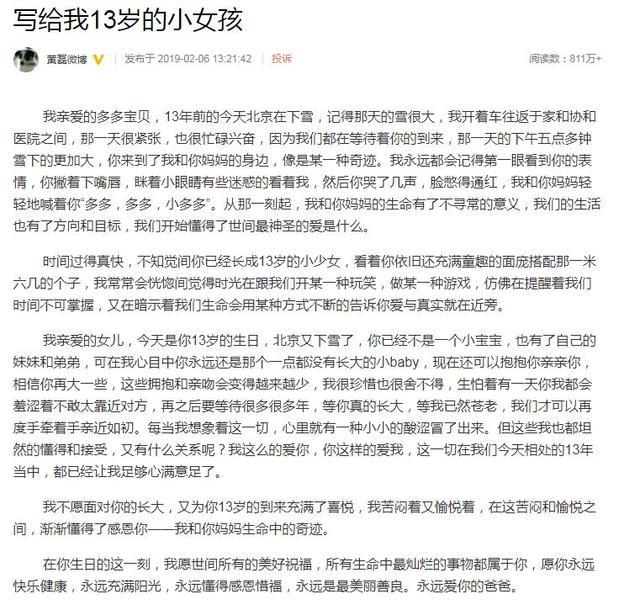 黄磊钟丽缇分别为女儿庆生,小多多和小考拉都遗传了妈妈的好基因