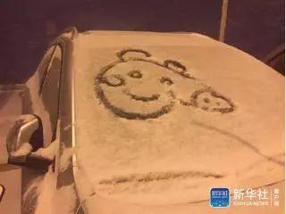 """重头戏!大范围雨雪即将来""""拜年""""了"""