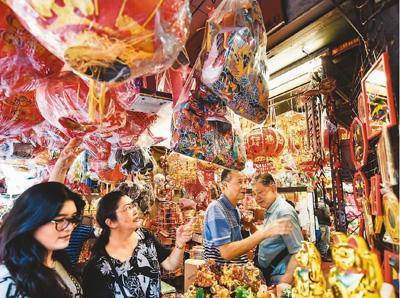 出境过大年 网购年夜饭 中国新年俗兴起