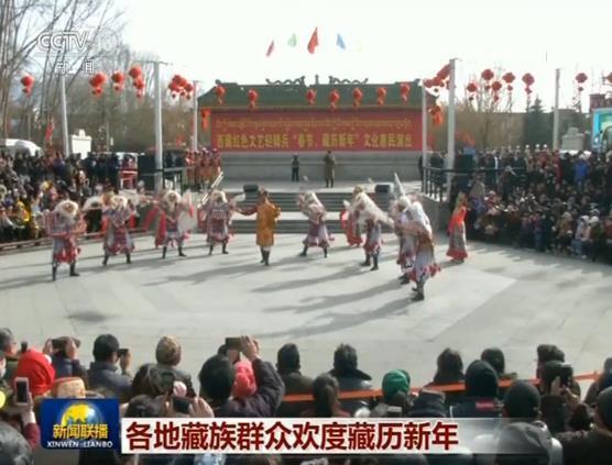 各地藏族群众欢度藏历新年