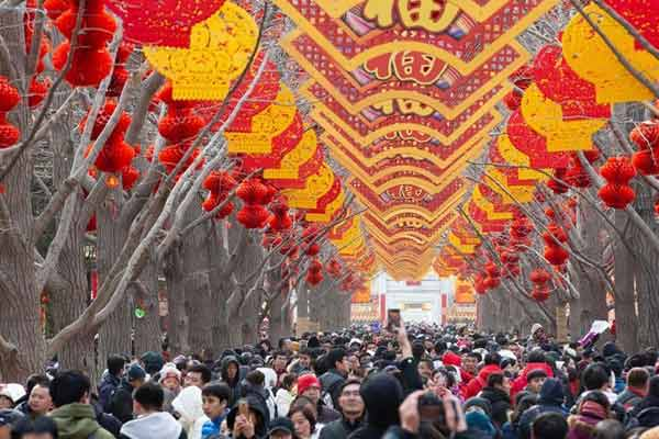 民俗乐新春