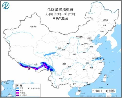 中东部有大范围雨雪 西藏南部有较强降雪