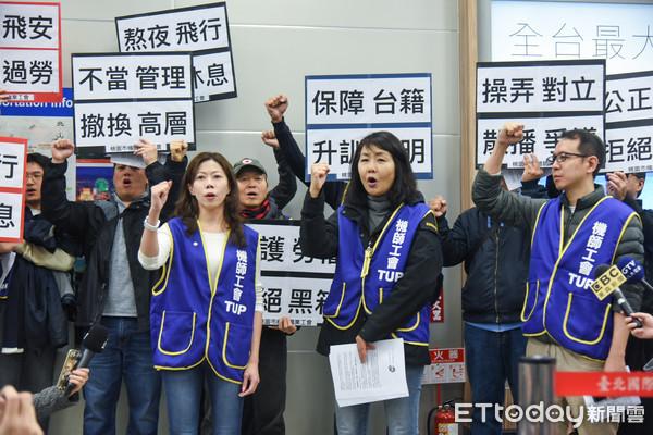 台湾华航春节罢工,台媒:已成民进党内斗
