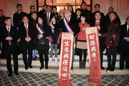 法国华侨华人会携手巴黎三区区政府共庆新春