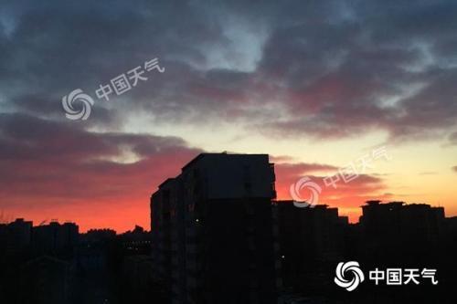 大年初五北京现火红朝霞 白天最高温仍将在冰点徘徊