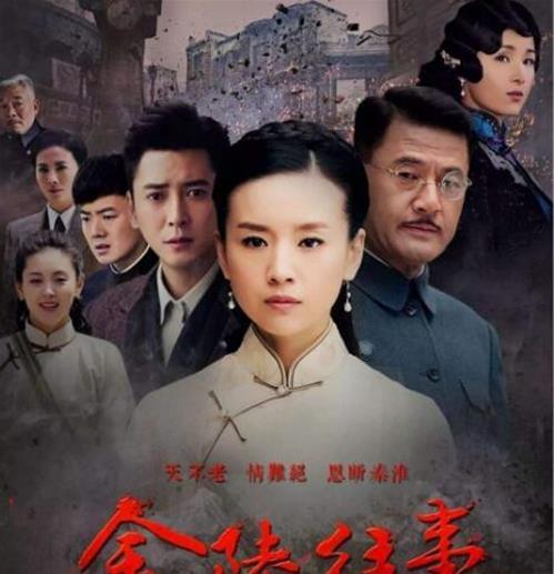 """39岁董洁再演""""民国少女"""",依旧美的让人惊艳"""