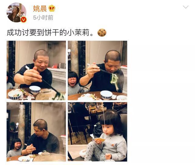 姚晨晒2岁女儿近照,手拿气球向正在吃火锅的爸爸曹郁讨饼干萌化