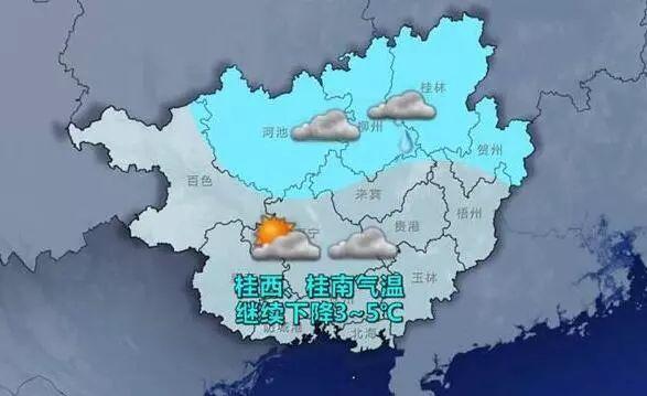 @广西人:要降温了,最大降幅19℃!雨水也在路上!
