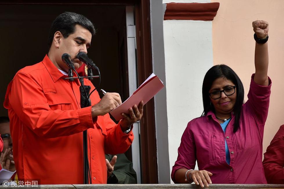 委内瑞拉副总统斥美国