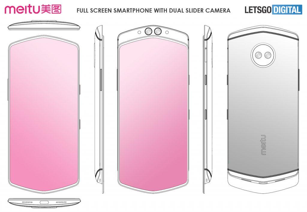 美图全面屏手机外观专利曝光 滑盖设计神似小米