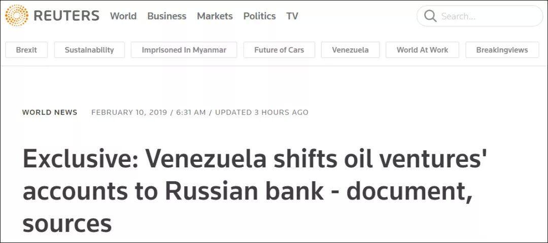 委内瑞拉最大石油企业收入将存进俄银行 俄银行:没有