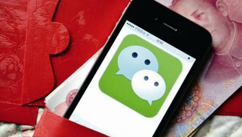 """移动支付抢占""""新年关注度"""" 8亿用户发微信红包"""