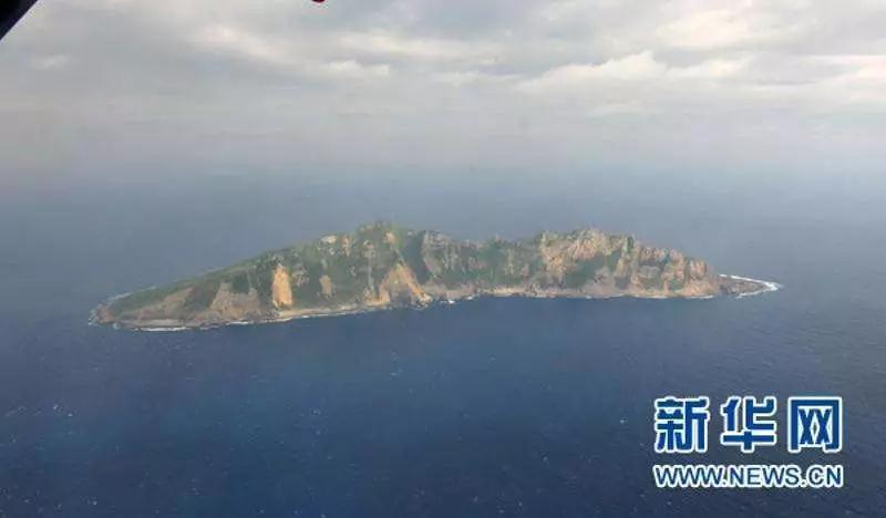 节后上班第一天,中国海警舰艇编队在我钓鱼岛领海内巡航