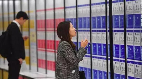 韩国女性就业被歧视:受教育水平高就业率却极低