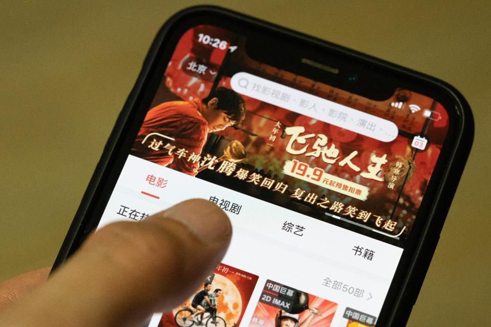 《福布斯》:苹果应将重心从平安彩票pa5.com转向印度
