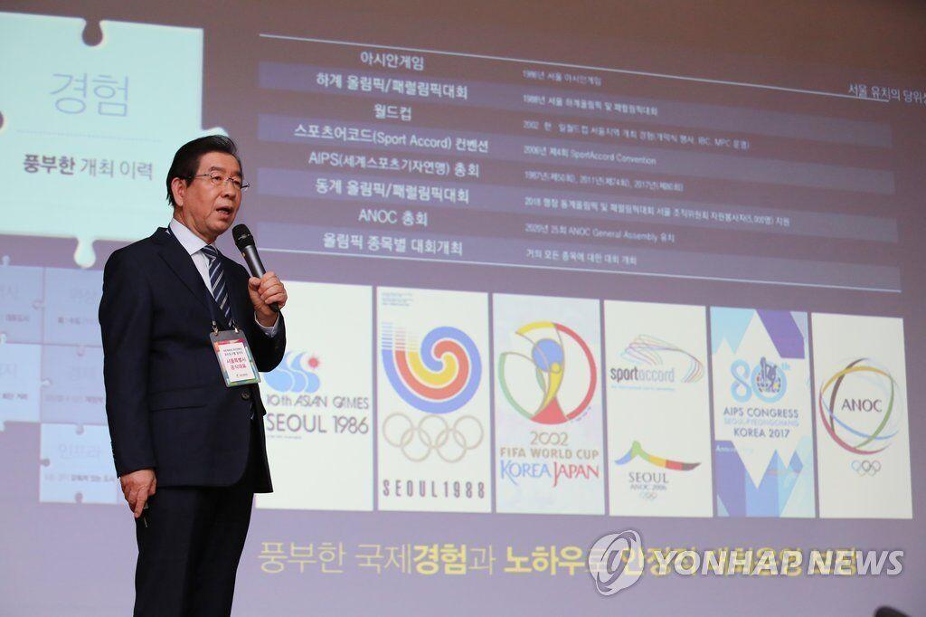 首尔打败釜山,与朝鲜联合申办2032年奥运会