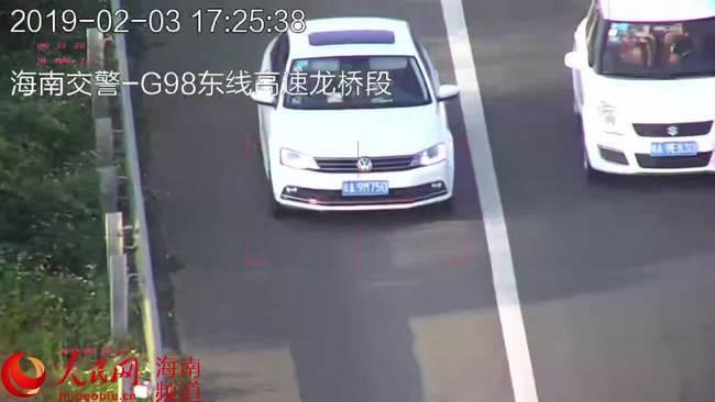 组图:海南交警无人机3天抓拍130起交通违法
