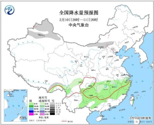 中东部雨雪天气减弱 南方多阴雨天气