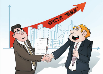 外媒:2019年,到中国投资去!