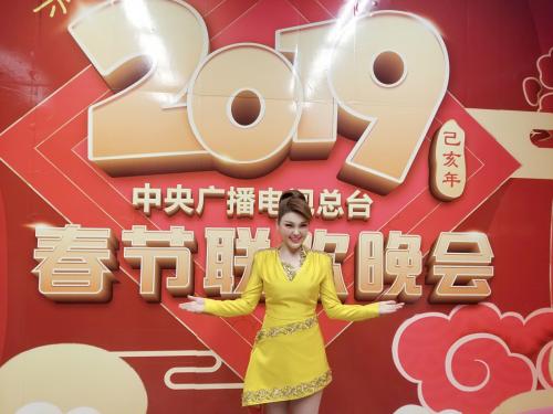 乌兰图雅2019央视春晚唱红代表作《点赞新时代》