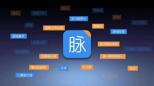 技术再规范?脉脉等多款社交软件被AppStore下架