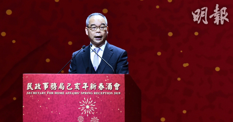港媒:香港民政事务局举办新春酒会,首次加入奏唱国歌环节