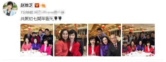 赵雅芝与汪明荃罗家英等相聚,儿子罕见正面照曝光,网友称像妈妈