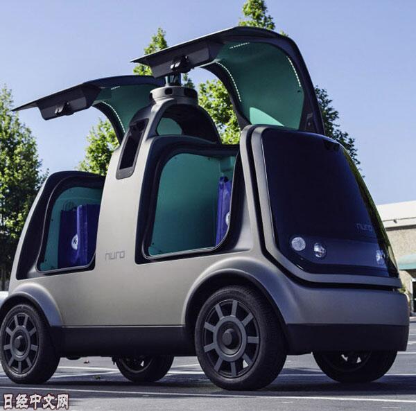 软银向美国自动驾驶公司Nuro出资9.4亿美元