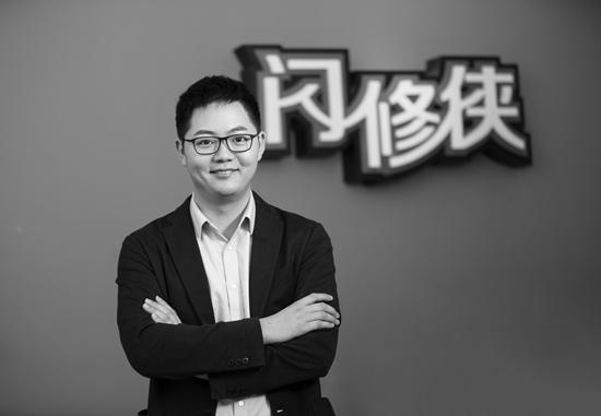 """闪修侠王源:90后创业""""必须快"""""""