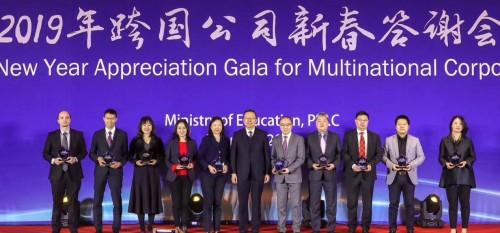 教育部颁发卓越合作伙伴奖 VIPKID成唯一获奖在线教育企业