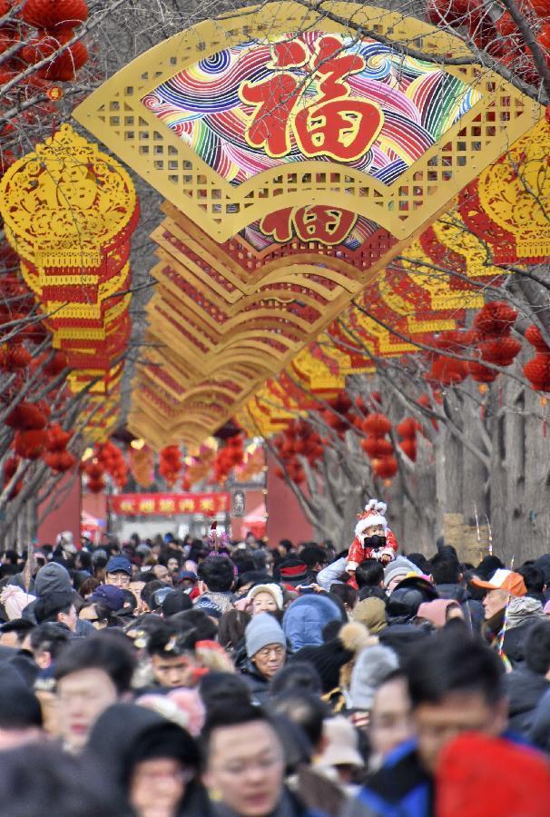 【新春走基层】盘它!这个春节,文创成北京地坛庙会新宠