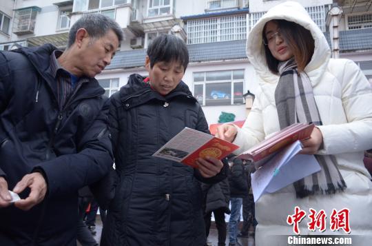 """安徽2019年就业""""春风行动""""启动"""