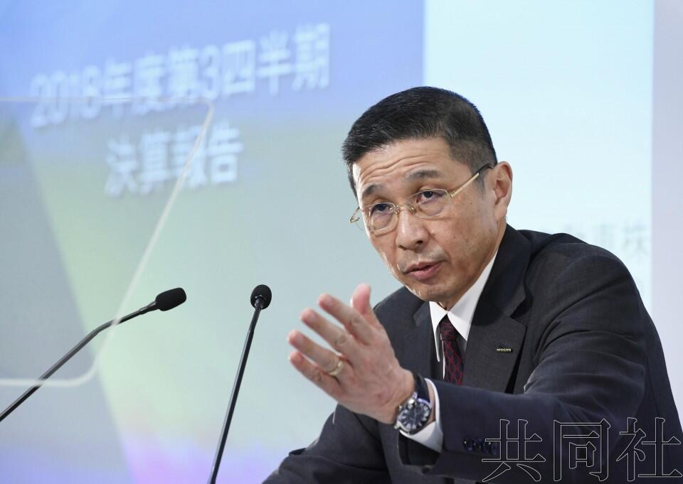 日产下调业绩预期 财报计入92亿日元戈恩报酬