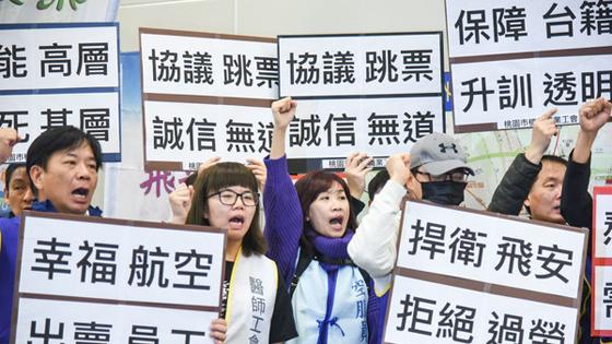 台媒:台湾华?#20132;?#24072;?#23637;??#30331;?#24503;被要求负责