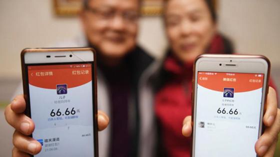 外媒:中国过年发红包传统习俗走向数字化