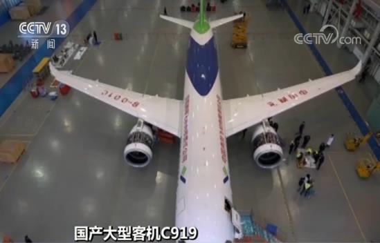 国产大型客机C919今年将有三架完成首飞