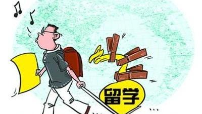 出国留学 需要办理哪些公证