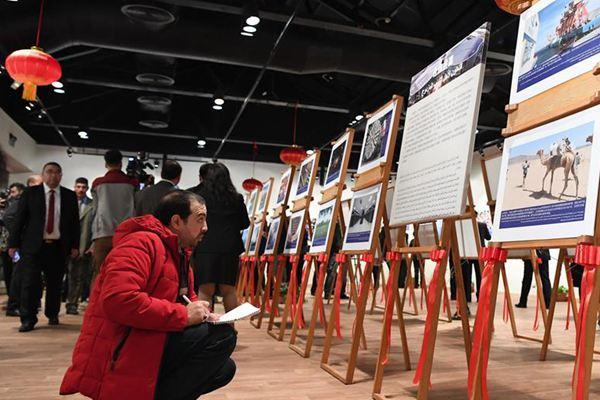 中国改革开放40周年主题巡展在埃及举行