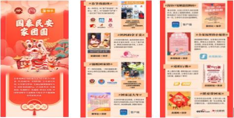 快手正能量席卷春节,亿万网友共话团圆