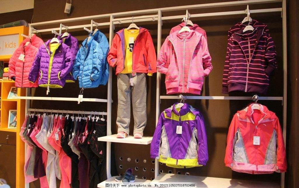 购买儿童服装需注意质量