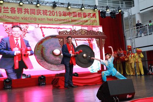 荷兰华人海牙闹新春  展现华夏多元文化软实力