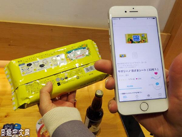 这款翻译APP让外国游客去日本不用愁