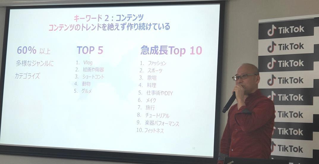 """TikTok日本推出""""育成时时彩送38彩金平台""""  扶持千名垂类创作者"""