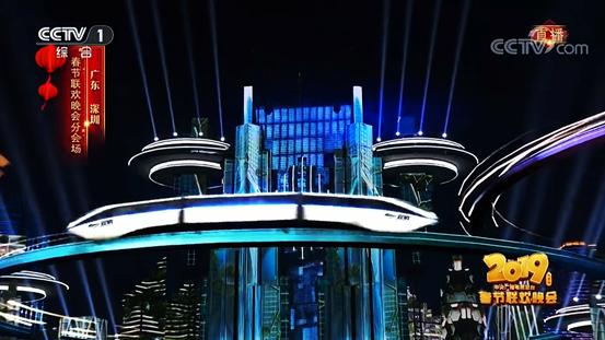 """硬核科技助力春晚  绿色交通引领""""未来城市"""""""