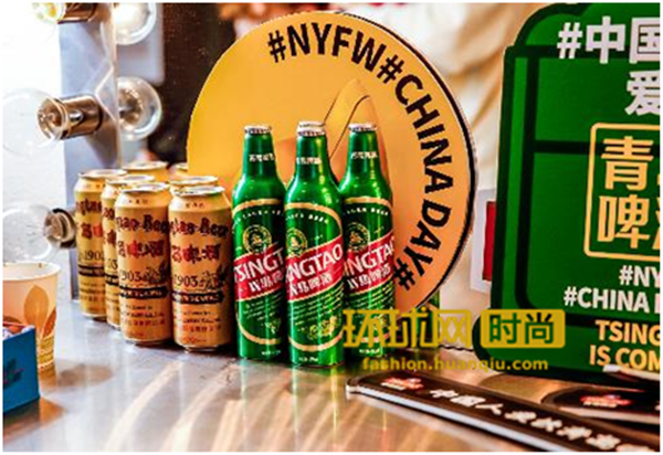 国潮当道 青岛啤酒惊艳跨界纽约时装周中国日