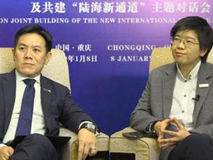 """环球网""""陆海新通道""""专访新加坡交易所:辅助中国西部企业 推动赴新上市融资"""
