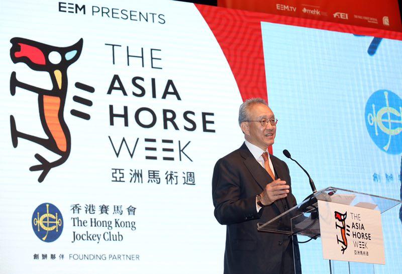 第二届亚洲马术周为区内马匹运动发展再添动力