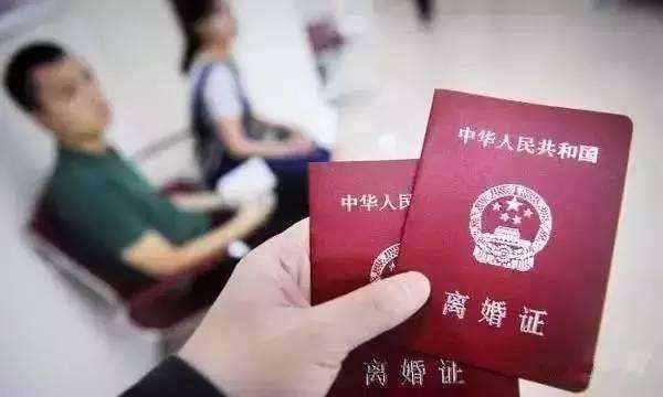 北京赛车软件购买:老赖闪婚闪离并赠前妻32间铺面,获刑18个月